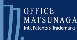 �ٗ��m��W�� - Intl. Patents & Trademarks in Jpana, Office Matsunaga